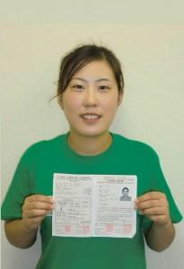 日本语能力考试N2合格者1