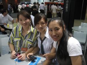 IGAS2011